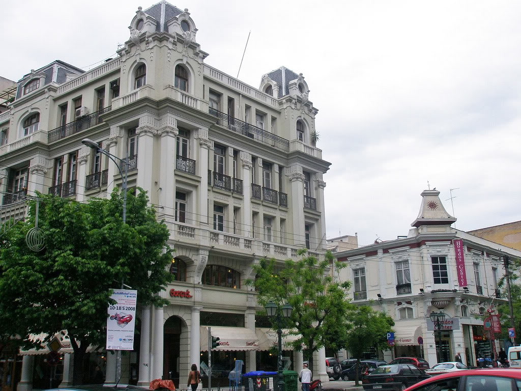 Thessaoloniki: Banque d'Athenes building now the Jewish Museum of Thessaloniki (on the right)